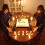 beachhousedevotion